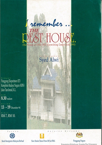 1994_12_I-remember-The-Rest-House-1_LoRes
